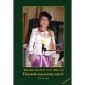 ●Sample Booklet - Kazakh: Қазақ тілі