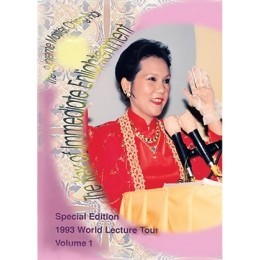 06 The Key of Immediate Enlightenment 1993 World Lecture Tour 1