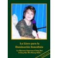 ●Sample Booklet(La Llave para la Iluminación Inmediata)-Spanish: Español