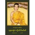 ●Sample Booklet-Thai:ไทย