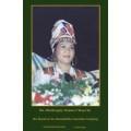 ●Sample Booklet-Afrikaans
