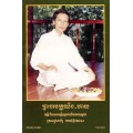 ●Sample Booklet-Cambodian
