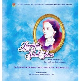 Loving the Silent Tears: The Musical (booklet)