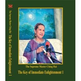 01 The Key of Immediate Enlightenment 1