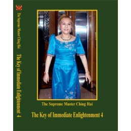 04 The Key of Immediate Enlightenment 4
