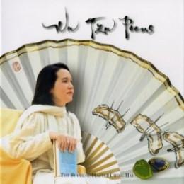 Wu Tzu Poems