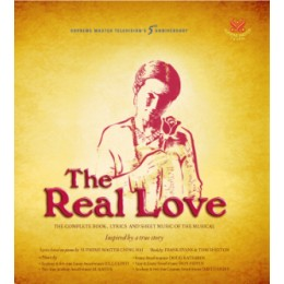 The Real Love - THE COMPLETE BOOK, LYRICS AND SHEET MUSIC OF THE MUSICAL