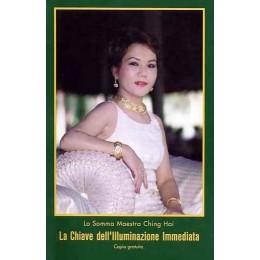●Sample Booklet - Italian: Italiano