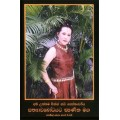 ●Sample Booklet - Sinhalese