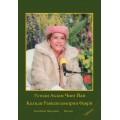 ●Sample Booklet - Tajik: тоҷикӣ